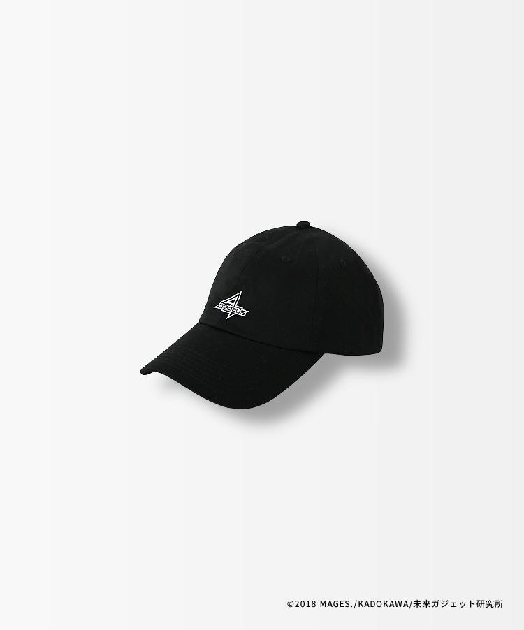 Amadeus CAP