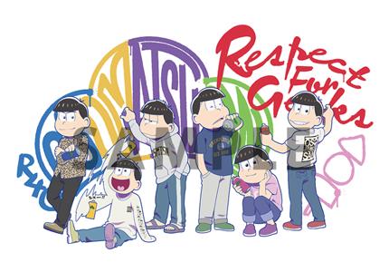 R4G 第3弾 R4G×『おそ松さん』のアイテムが発売決定!