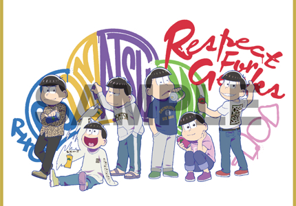 R4G ×『おそ松さん』の描き下ろしイラスト色紙プレゼント!