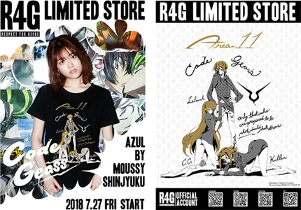 R4G LIMITED STORE OPEN!