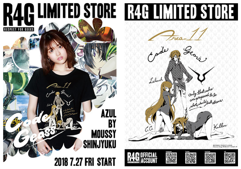 R4G LIMITED STORE OPEN