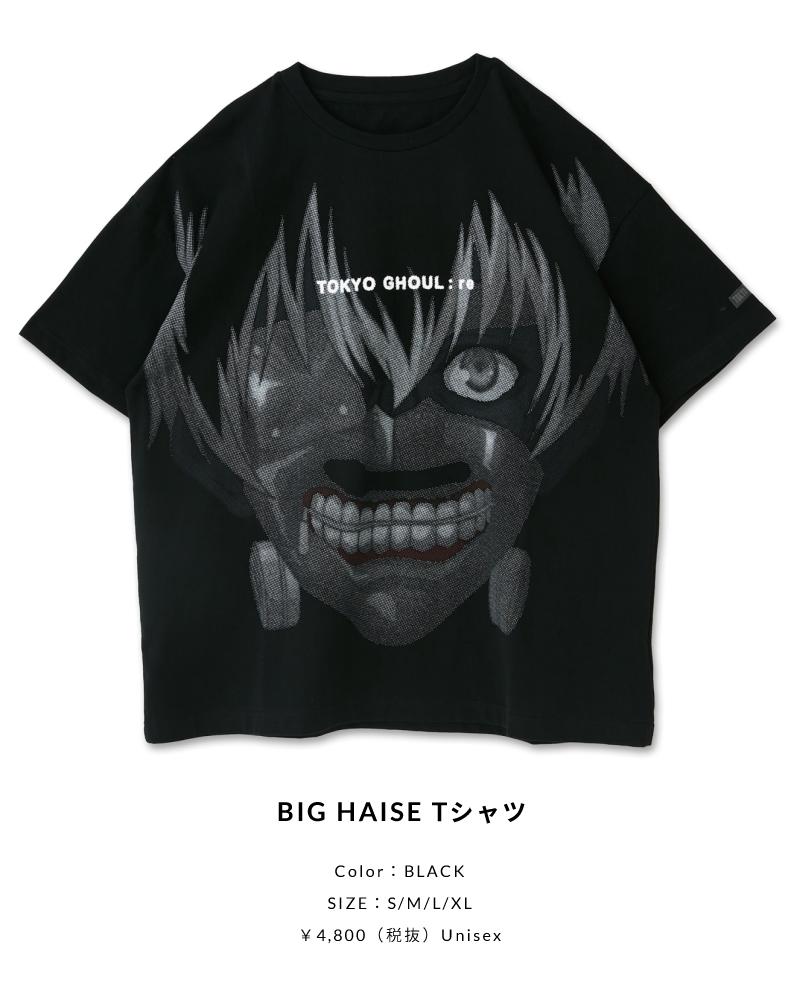 BIG HAISE Tシャツ