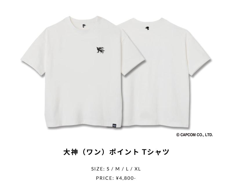 大神(ワン)ポイント Tシャツ