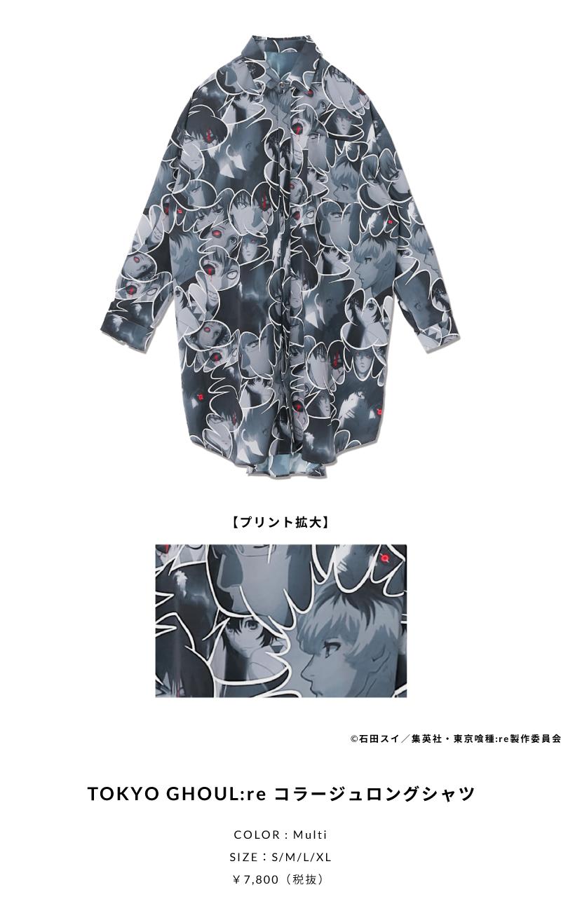 TOKYO GHOUL:reコラージュロングシャツ