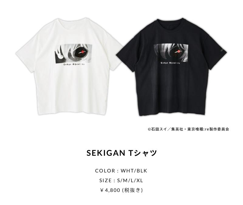 SEKIGAN Tシャツ
