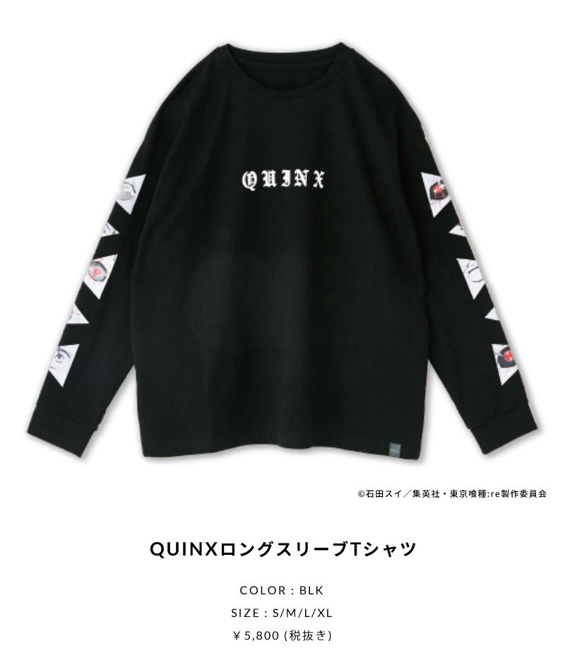QUINXロングスリーブTシャツ