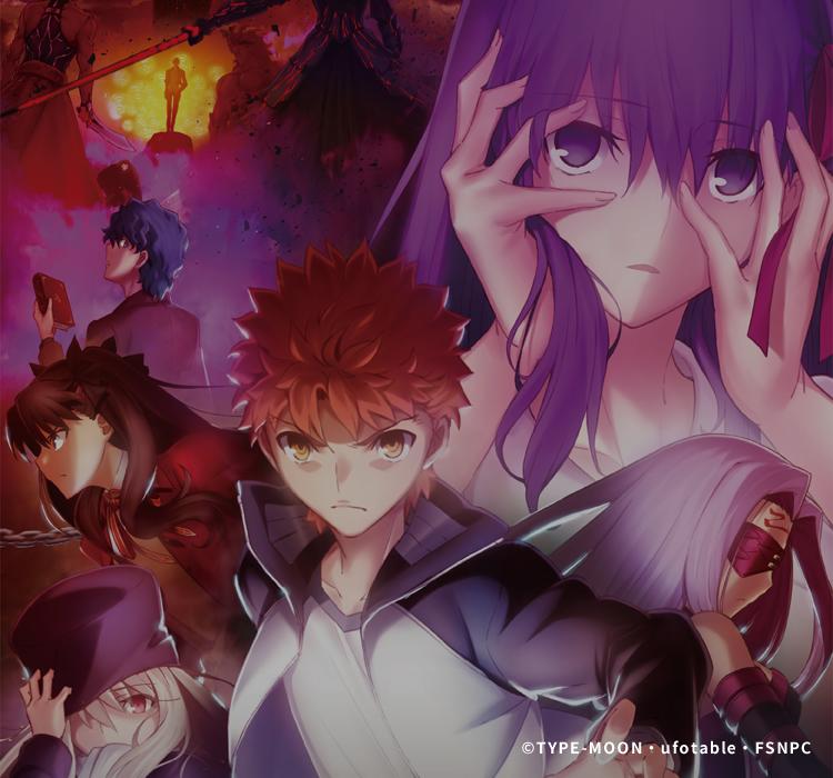 Fate/stay night[Heaven's Feel]