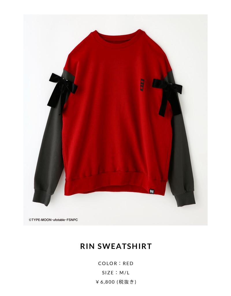 RIN SWEATSHIRT