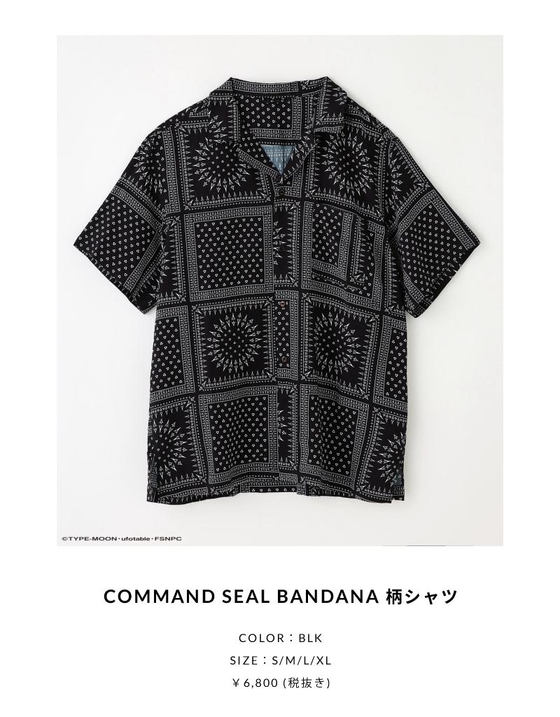 COMMAND SEAL BANDANA柄シャツ