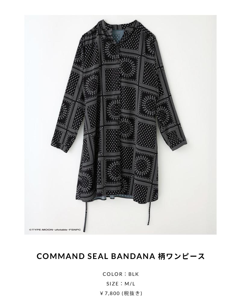 COMMAND SEAL BANDANA柄ワンピース