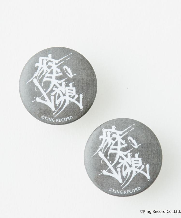 ヒプノシスマイク×R4G 缶バッジイヤリング(GRY)