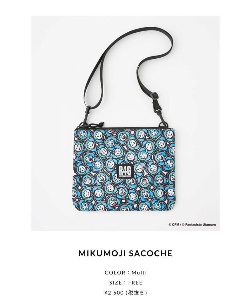 MIKUMOJI SACOCHE