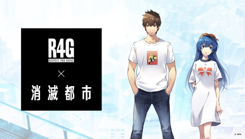 R4G第10弾『R4G×消滅都市』アイテムリリース決定!