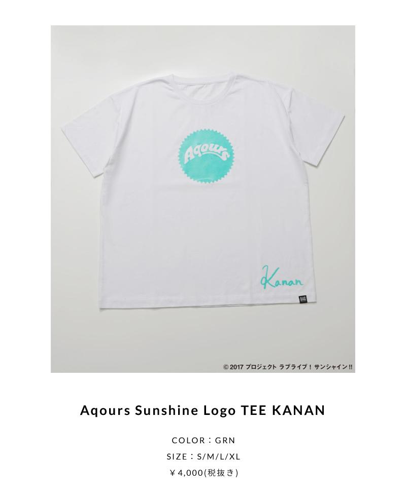 Aqours Sunshine Logo TEE KANAN