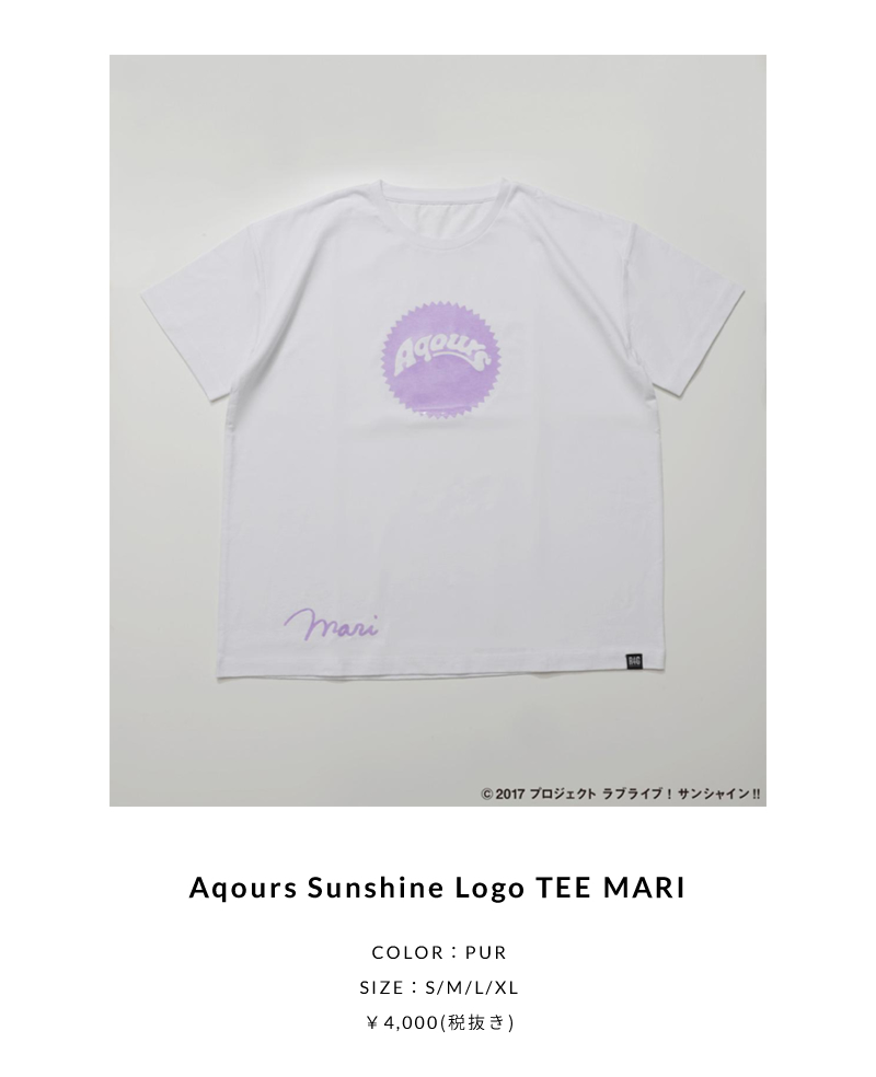 Aqours Sunshine Logo TEE MARI