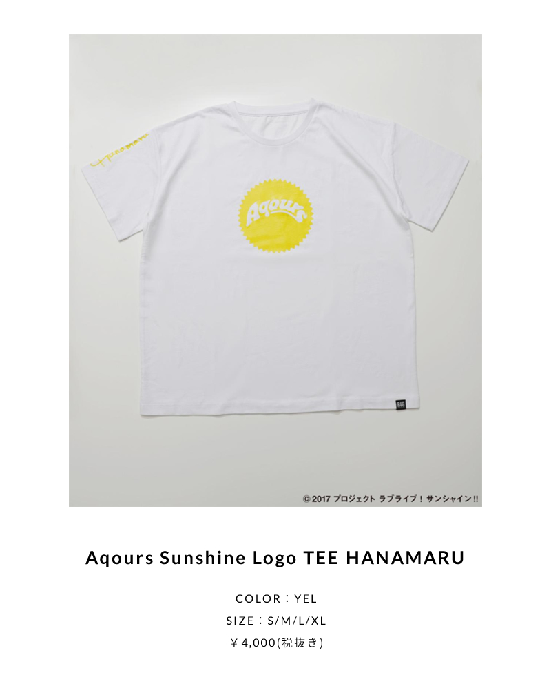 Aqours Sunshine Logo TEE HANAMARU