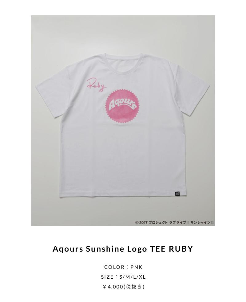 Aqours Sunshine Logo TEE RUBY
