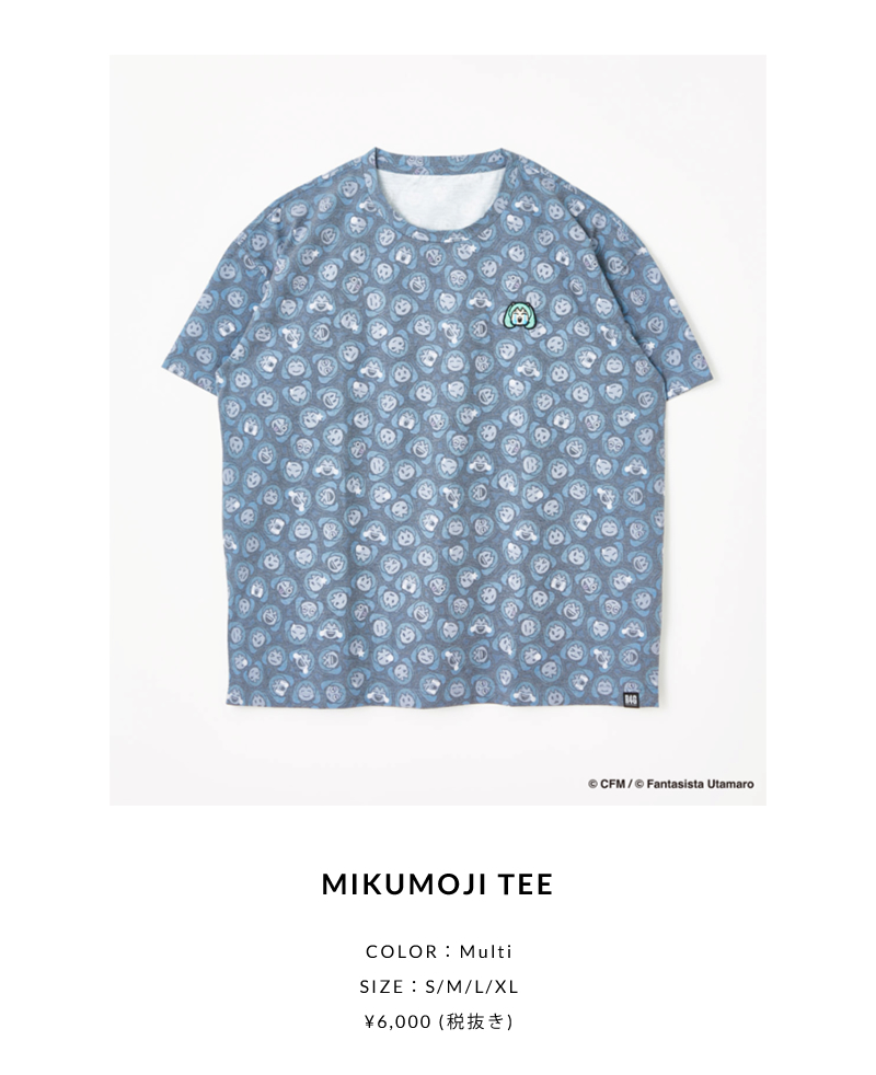 LUCKY☆ORB TEE / MIKU BLUE