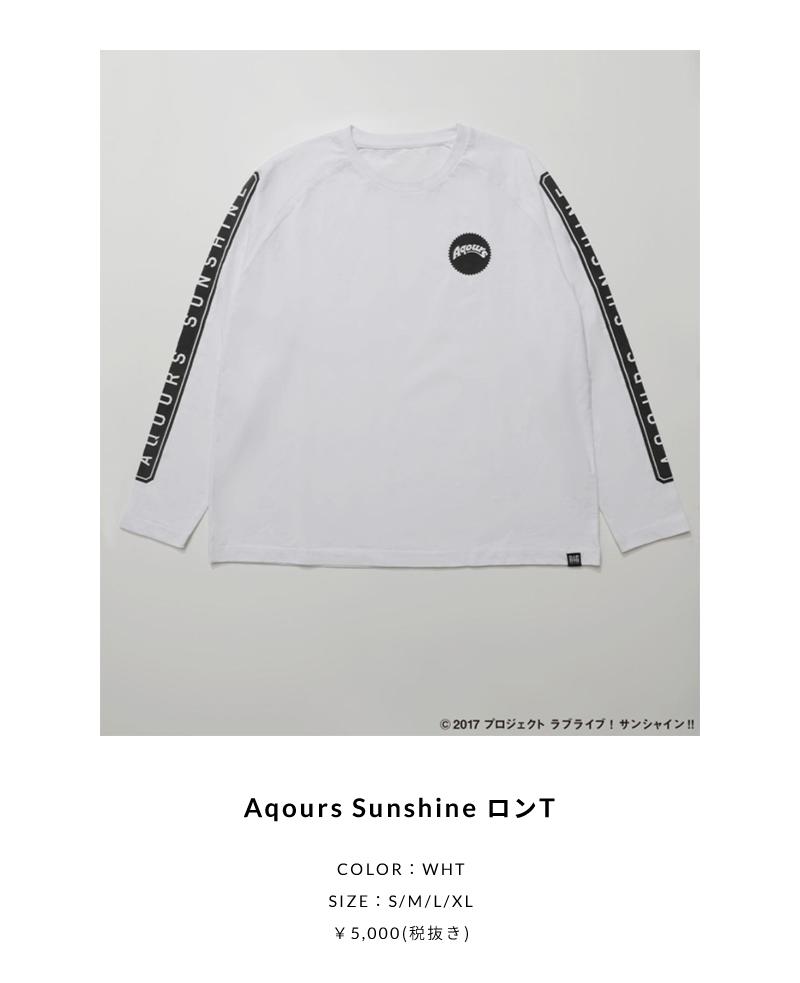 Aqours Sunshine ロンT
