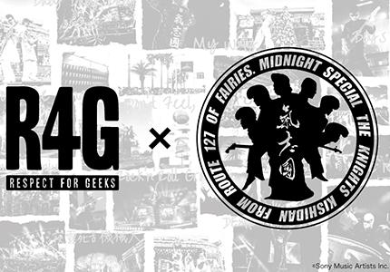R4G第11弾『R4G×氣志團』アイテムリリース決定!! さらに『氣志團万博2019~房総ロックンロール最高びんびん物語~』にR4G特設ブースが登場!