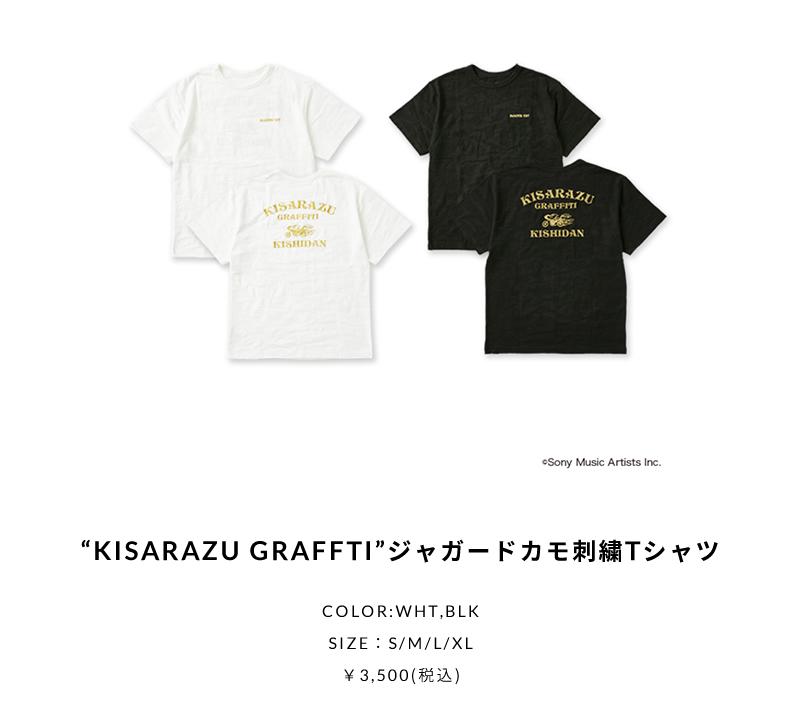"""""""KISARAZU GRAFFTI""""ジャガードカモ刺繍Tシャツ"""