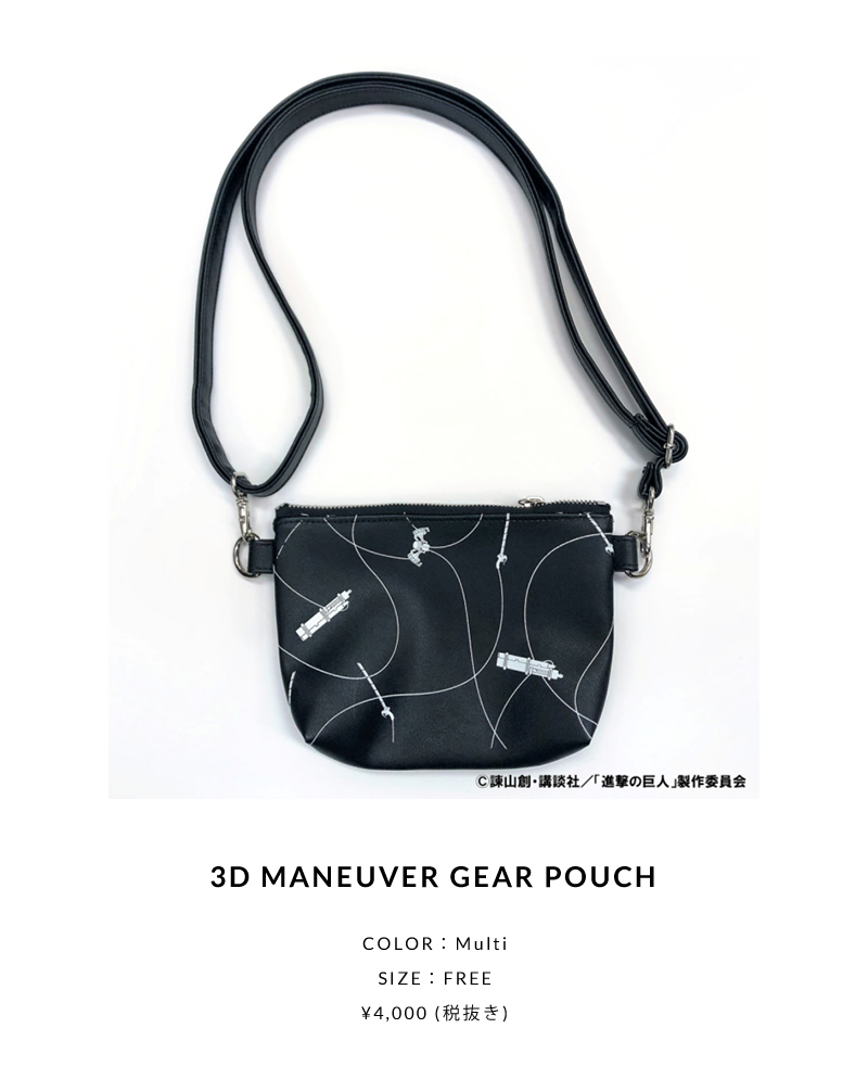 3D MANEUVER GEAR POUCH