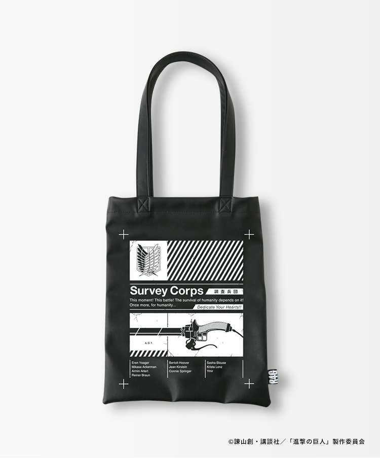 SURVEY CORPS TOTE