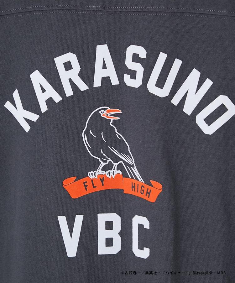 ハイキュースクールTシャツ KARASUNO