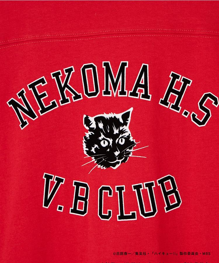 ハイキュースクールTシャツ NEKOMA
