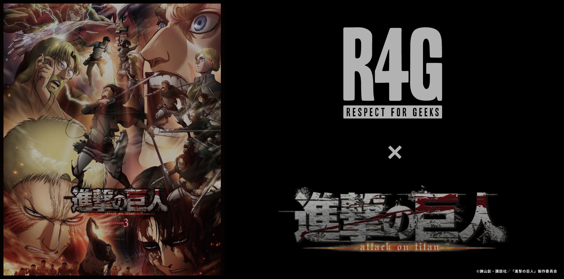 R4G(アールフォージー)   バロックジャパンリミテッド(BAROQUE)