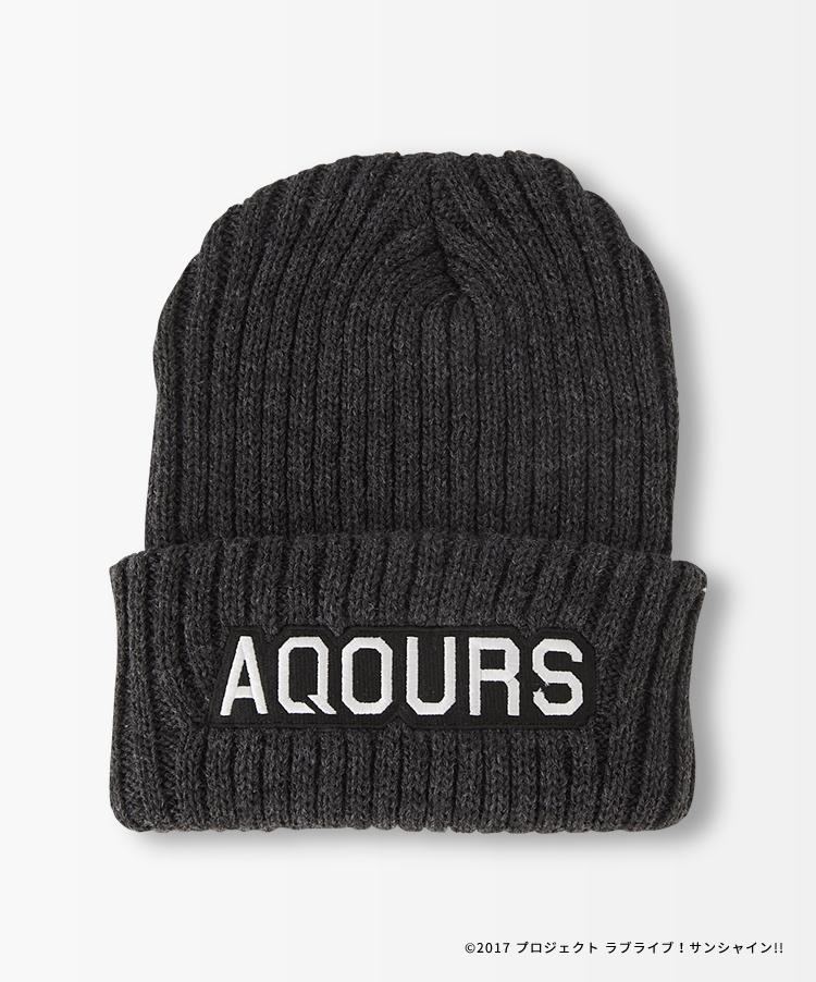 Aqours ワッチキャップ
