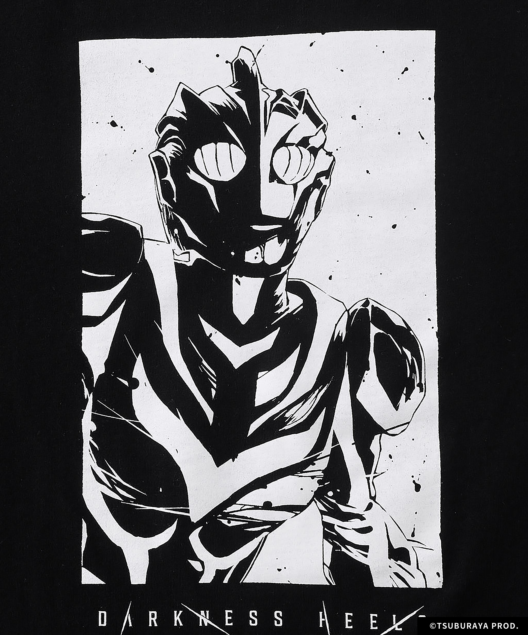 Comic Style DH Tee (Dark Zagi)