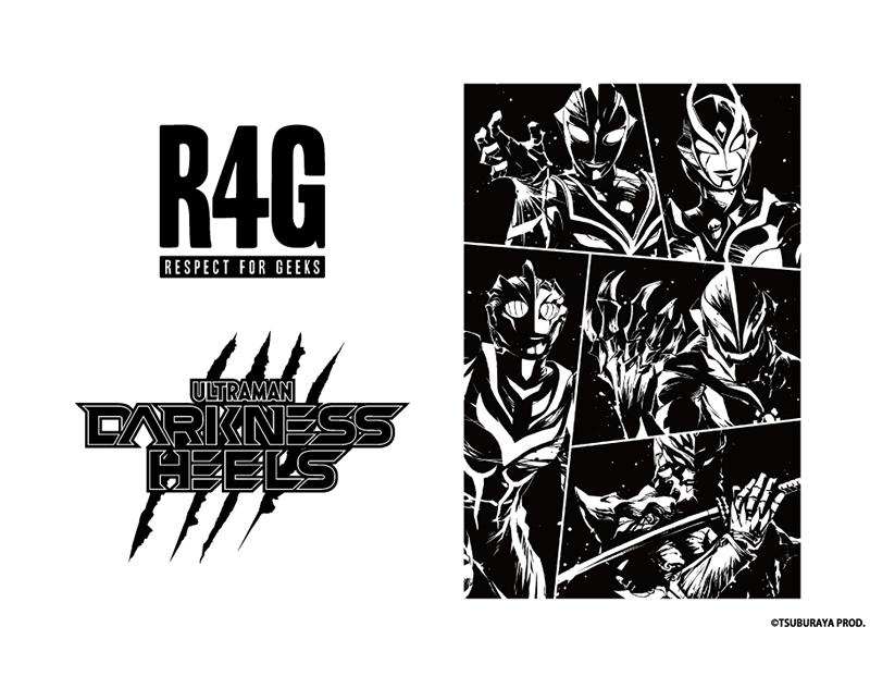 R4G新タイトル「DARKNESS HEELS」のアイテムが発売決定