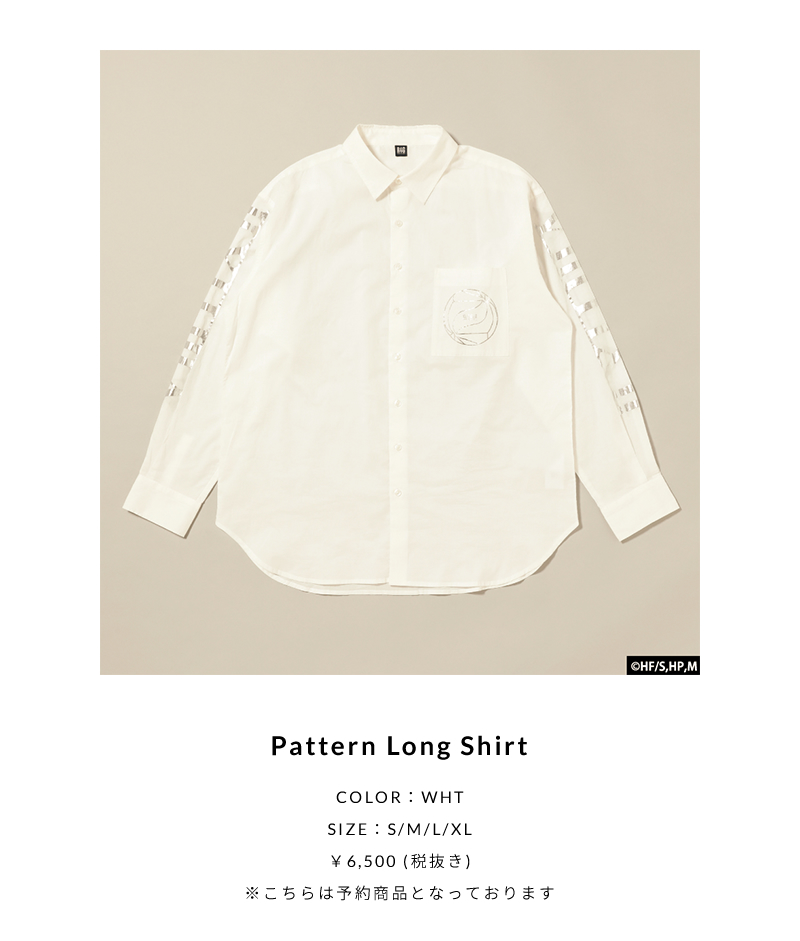 Pattern Long Shirt