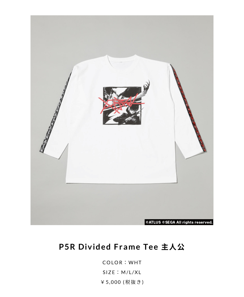 P5R Divided Frame Tee主人公
