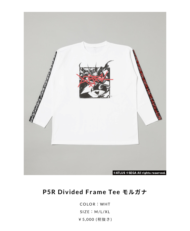 P5R Divided Frame Teeモルガナ