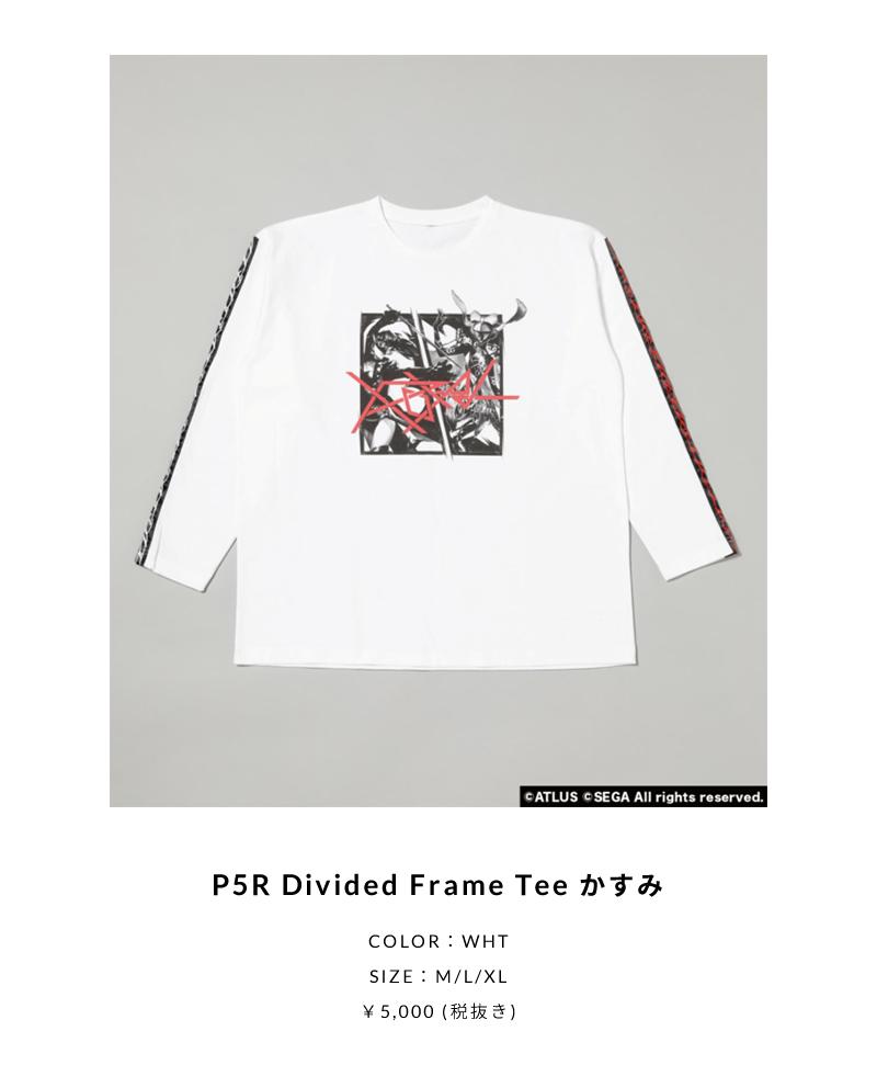 P5R Divided Frame Teeかすみ