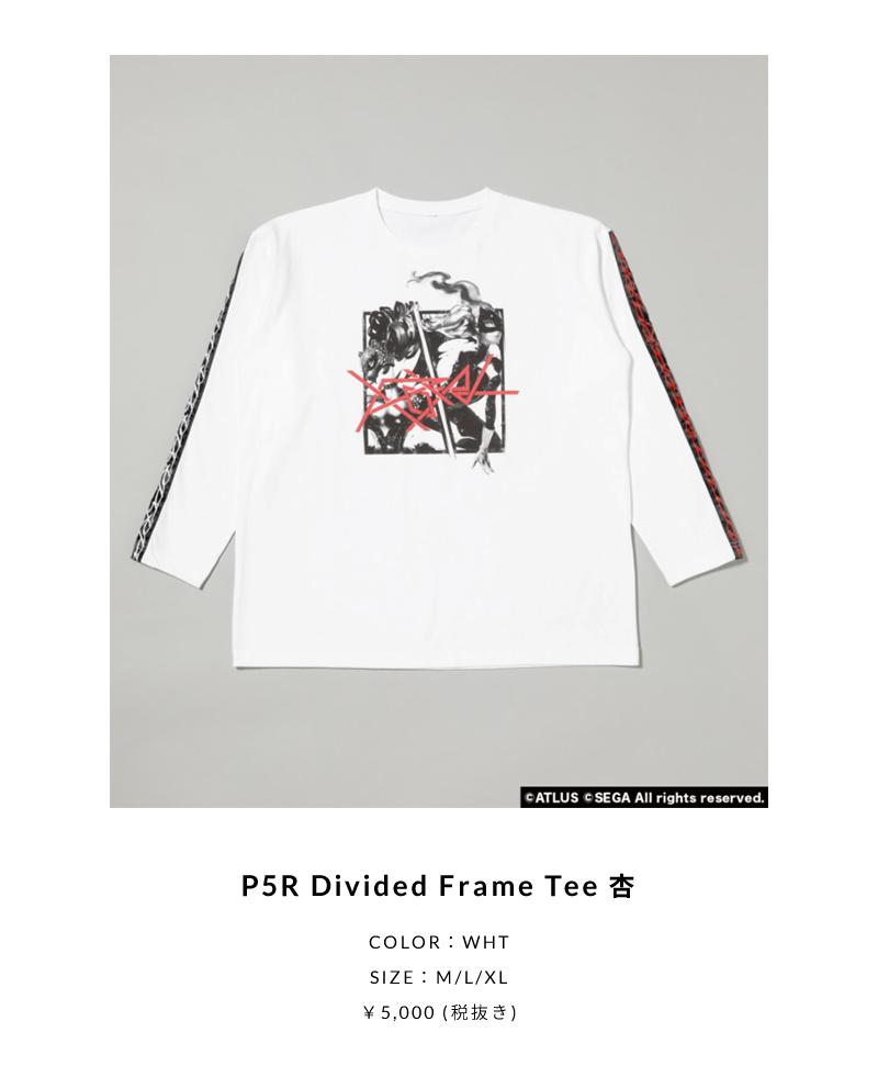 P5R Divided Frame Tee杏