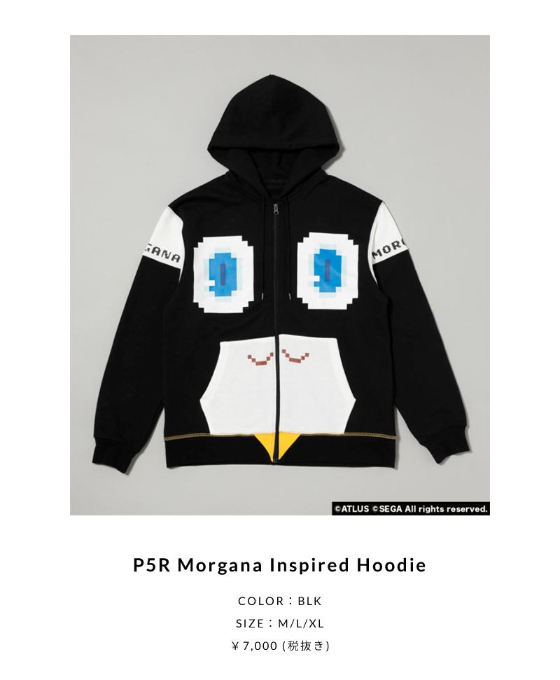 P5R Morgana Inspired Hoodie