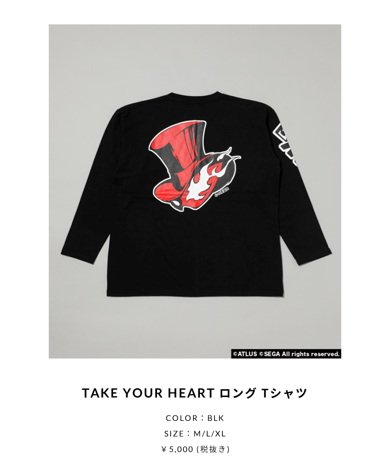 TAKE YOUR HEART ロング Tシャツ
