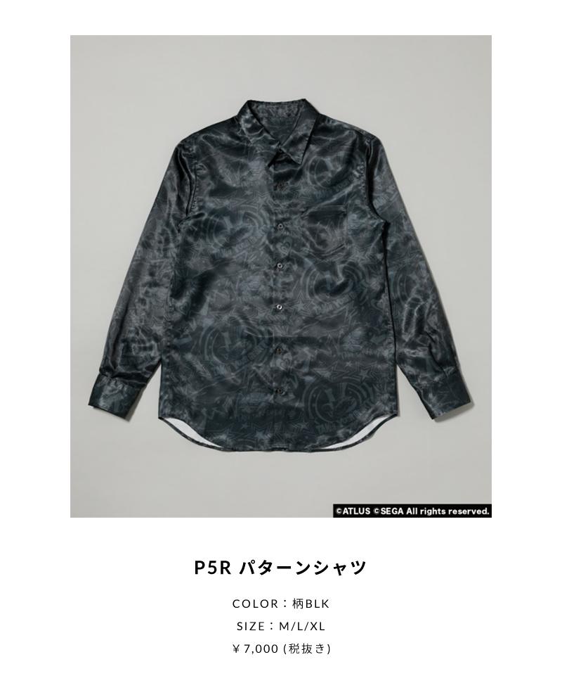 P5R パターンシャツ
