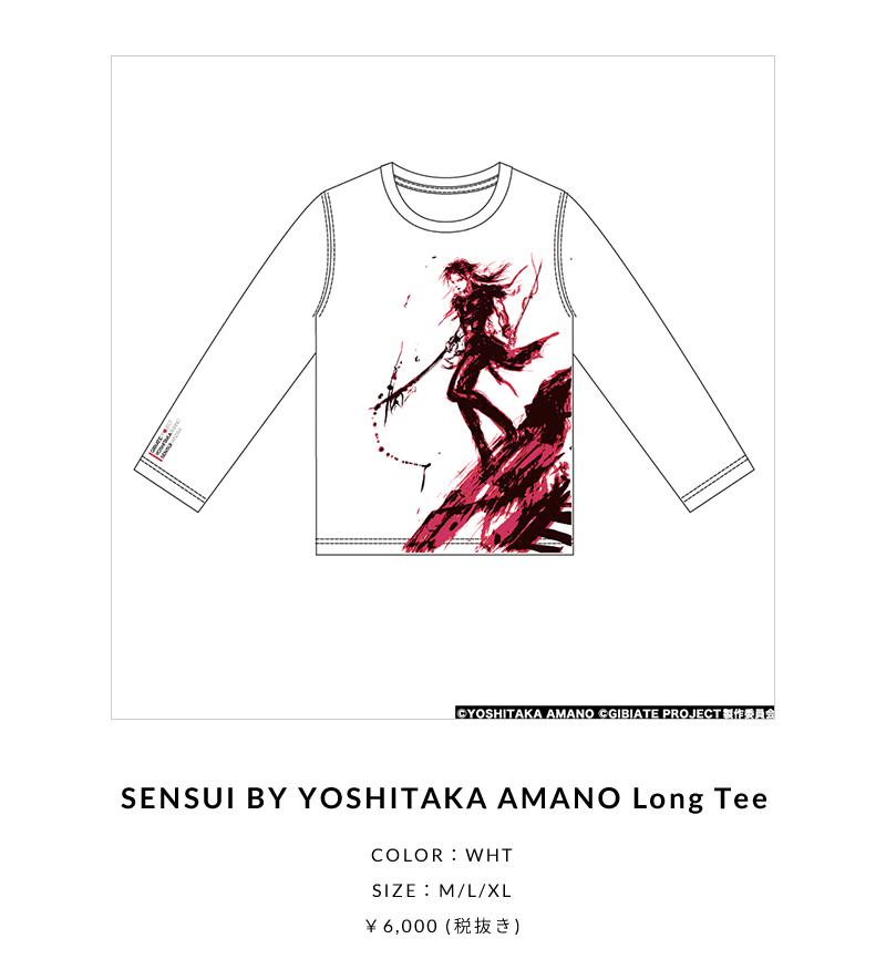 SENSUI BY YOSHITAKA AMANO Long Tee