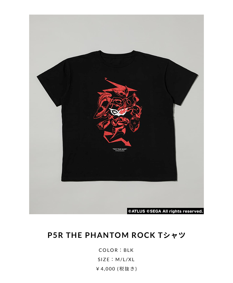 P5R THE PHANTOM ROCK T シャツ