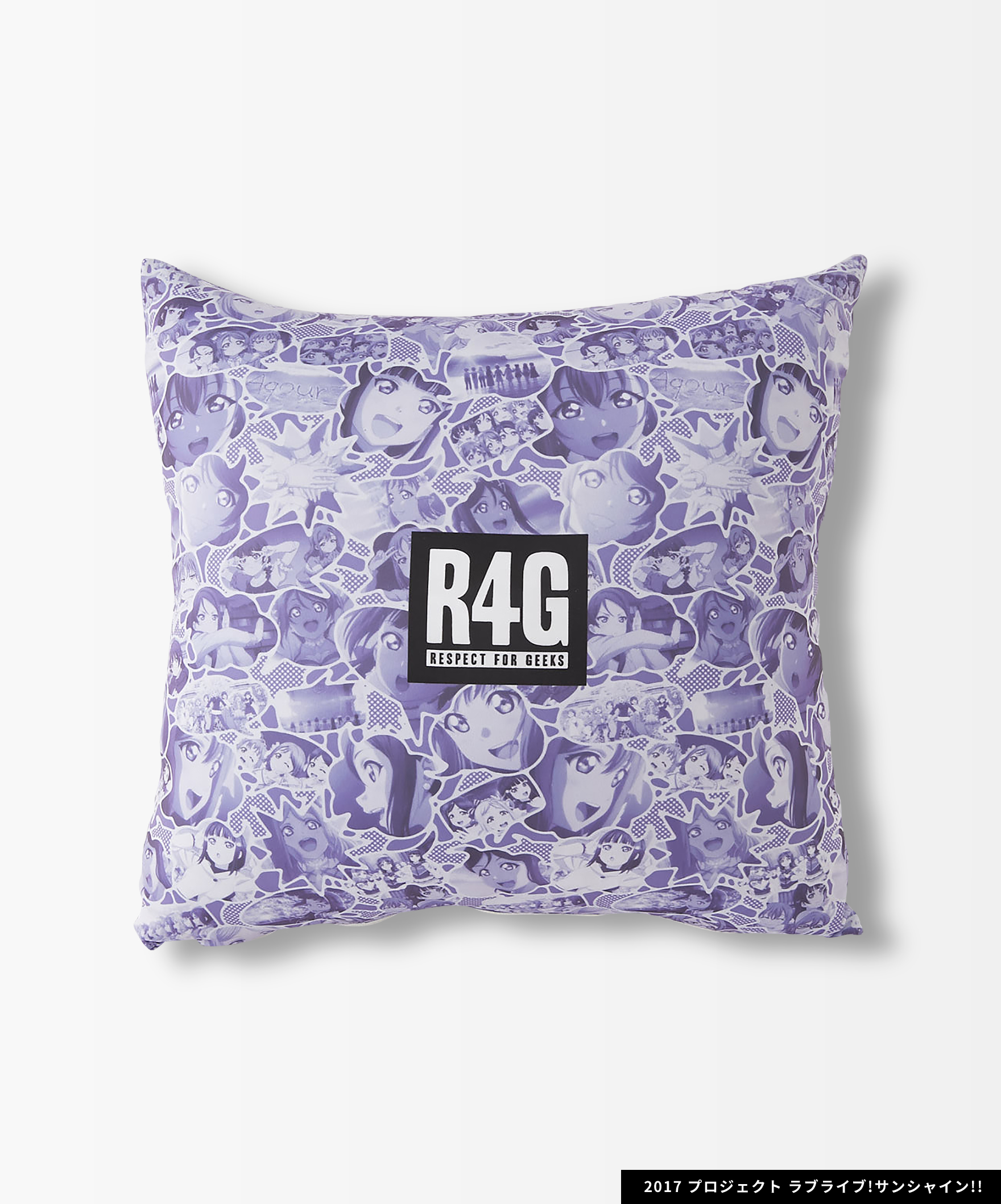 Aqours×R4G Cushion Cover(PUR)