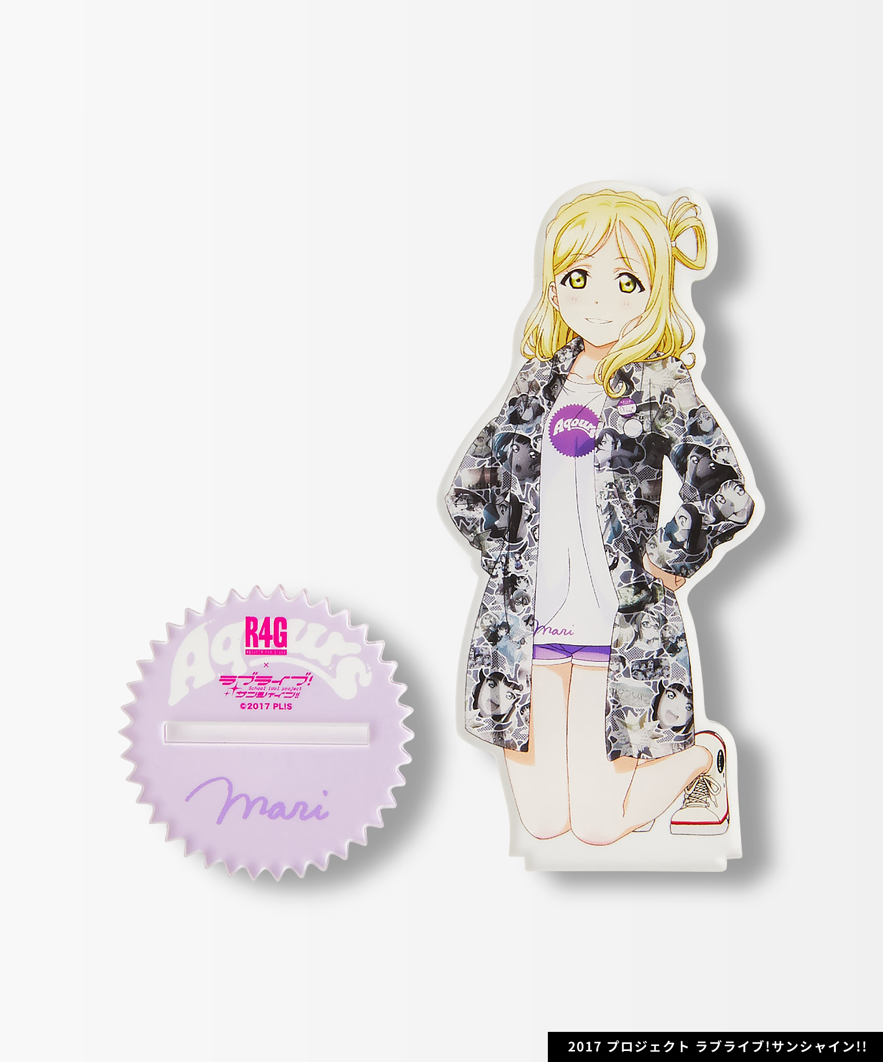 Aqours×R4G/Acrylic Stand(PUR)