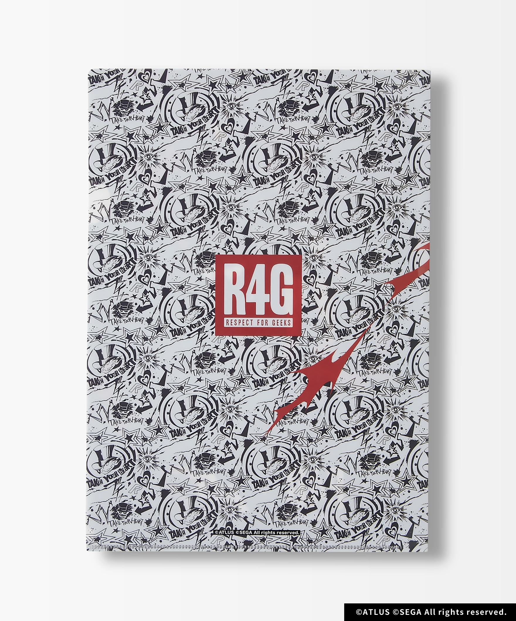 P5R Plastic Folder