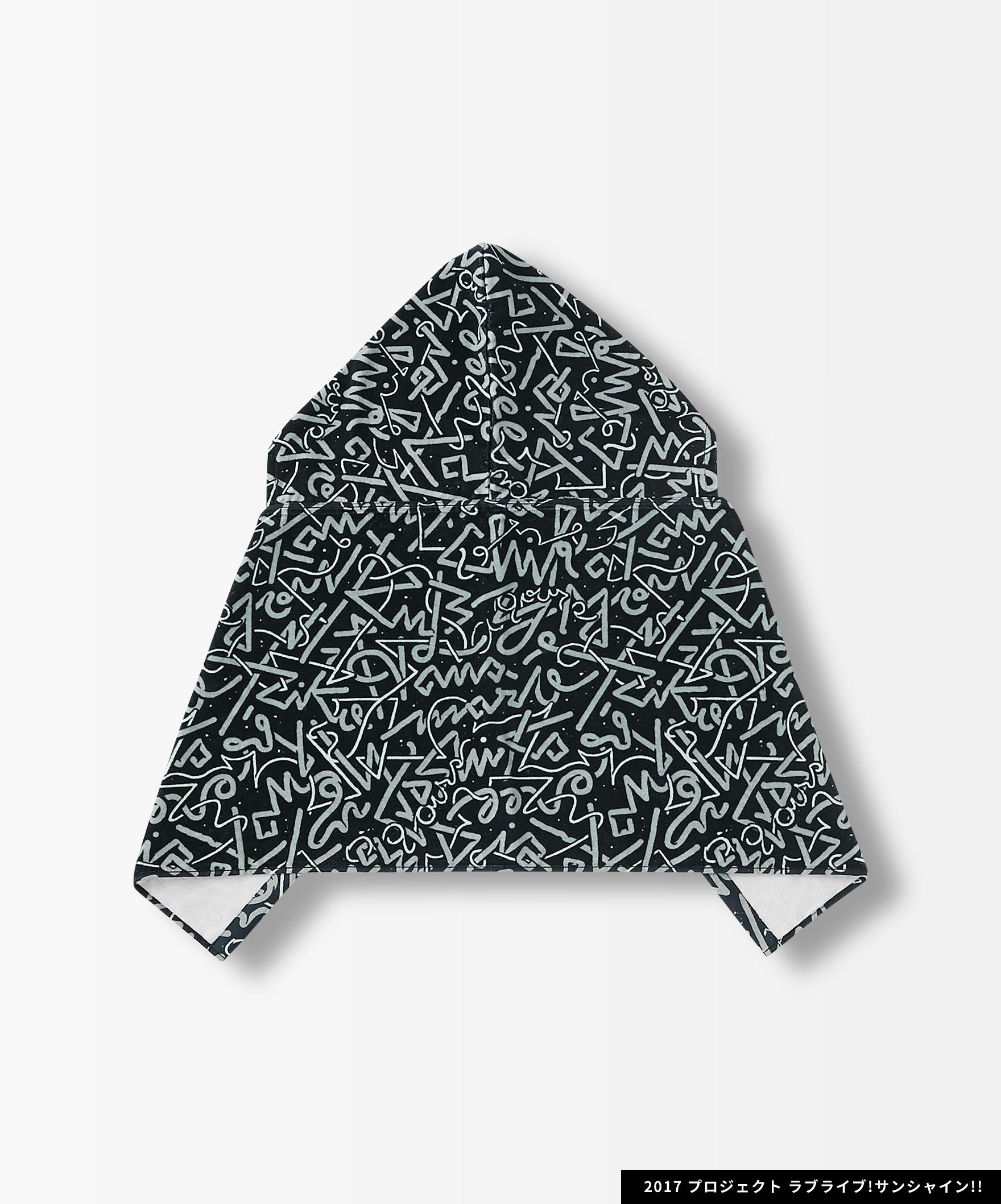 Aqours HOODED TOWEL