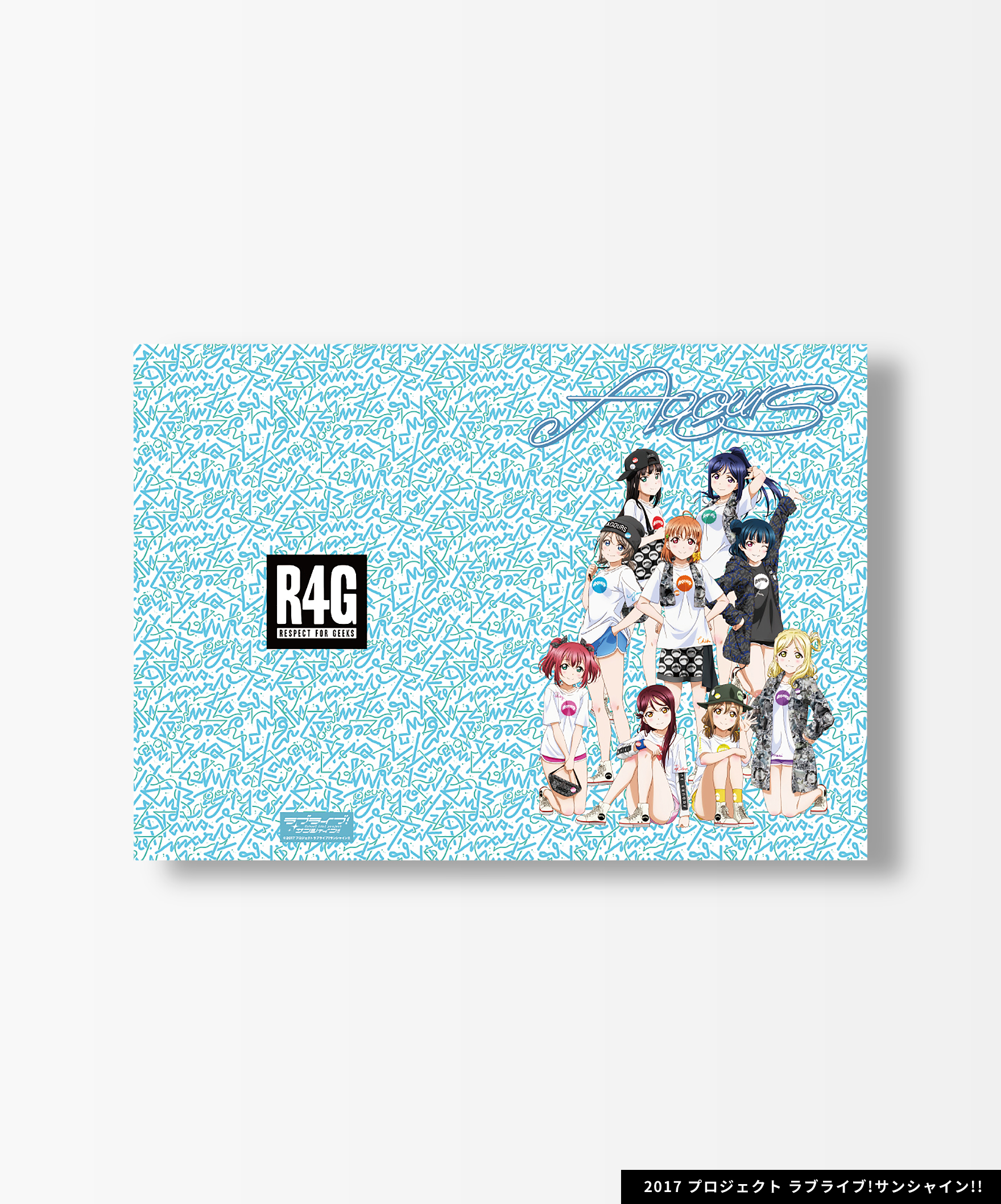 Aqours×R4G Clear File