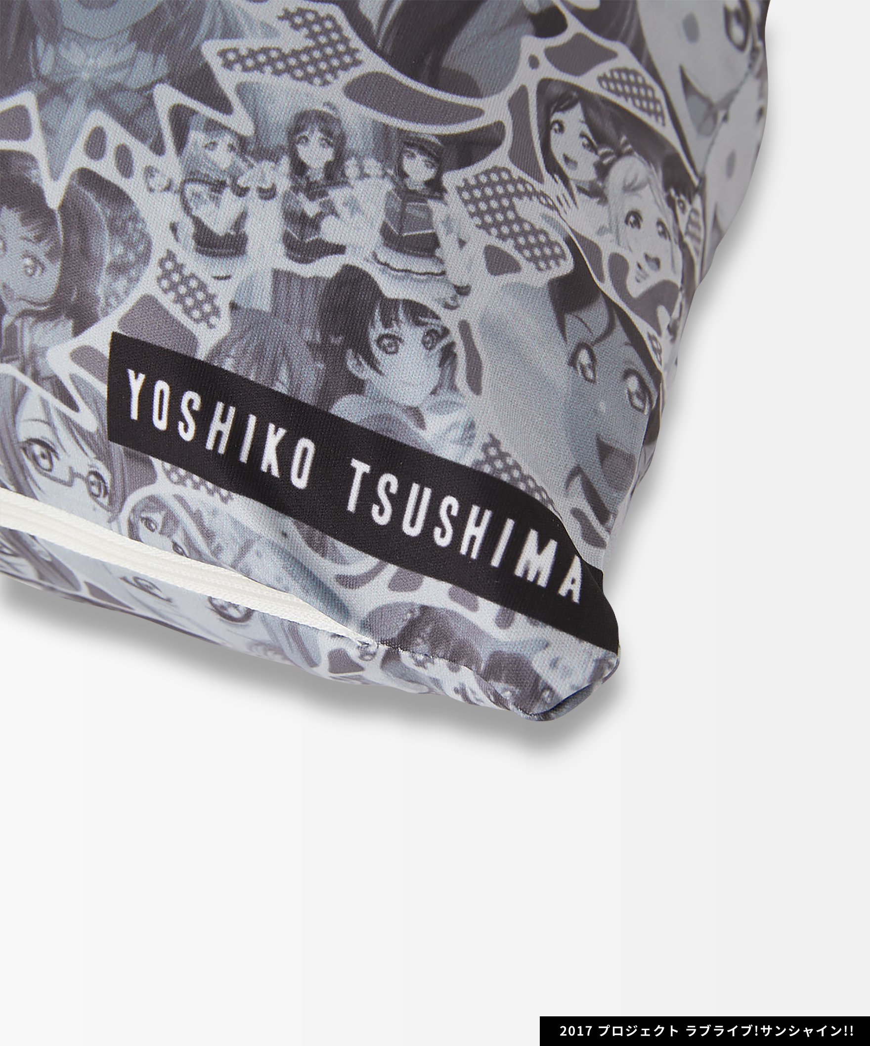 Aqours×R4G Cushion Cover(GRY)