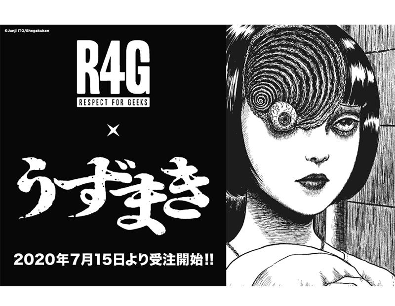 R4G × うずまき